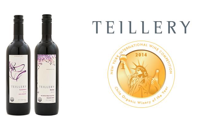 Teillery Award